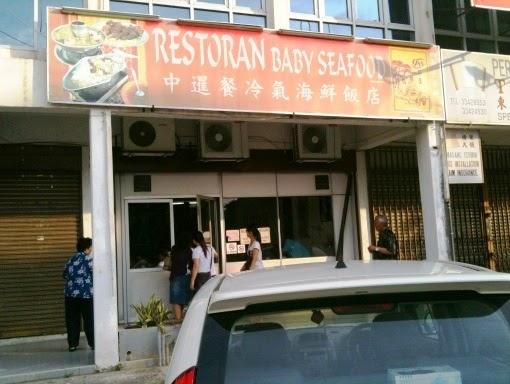 Charcoal Steamed Thai Style Fish Baby Seafood Restaurant Batu Belah Klang Experience